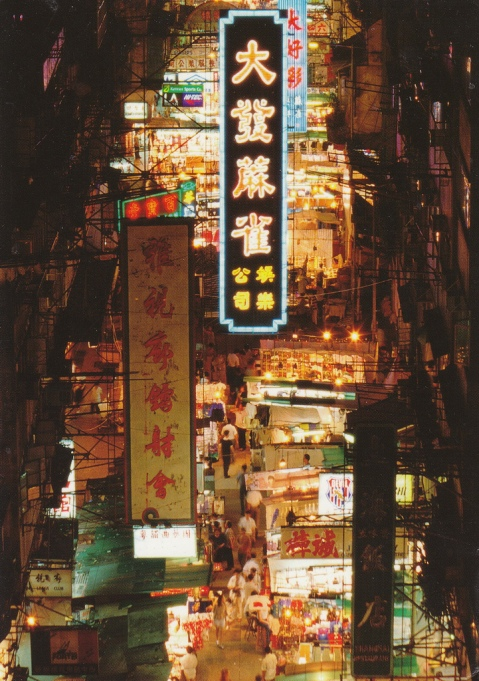 hong kong street temple street busy street signs lights night evening dark neon lights urban city dense population architecture travel asia china city growth