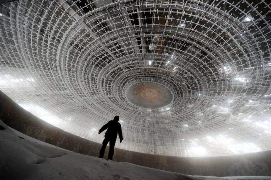 House of the Bulgarian Communist Party- Mount Buzludzha, Bulgaria